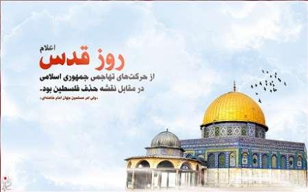 شورای هماهنگی تبلیغات اسلامی خوزستان مردم را به شرکت حماسی در راهپیمایی روز قدس فراخواند