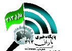 یاران 313 | اخبار خوزستان