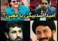 ریشه مشکلات خوزستان چیست؟ عدالت اجتماعی و اقتصادی یا فرهنگ؟